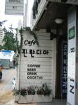Kafe Finlandia.jpg