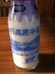 Yatsugatake maito.jpg